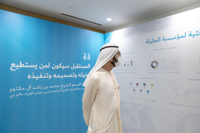 """محمد بن راشد: """"المركز جزء من مساهمة دولة الإمارات في مجال الأبحاث الطبية الحيوية في العالم.. ونتائجه ستكون متاحة للمراكز الأخرى"""""""