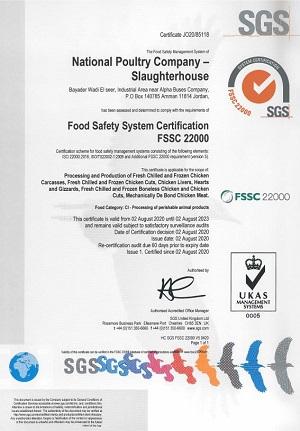 NPCs Food Safety Certification FSCC 22000_1600063704