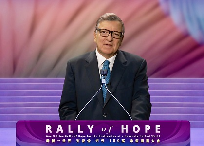 Rally_of_Hope_1614414236