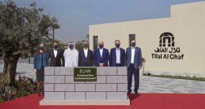 Hawazen Esber, Chief Executive Officer of Majid Al Futtaim Communities During the ceremony (Photo -AETOSWire)_1613567873