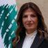 7-Minister-Lamia-Yamine - Copy