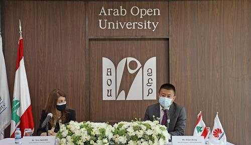 Huawei and AOU Lebanon sign a Memorandum of Understanding to establish the Huawei ICT Academy