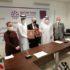 صورة التوقيع مع قطر