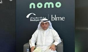 """عادل الماجد """"يجمع Nomo بين كل من الانتشار العالمي والتميز التقني بما يسمح له بنقل الخدمات المصرفية الرقمية الإسلامية إلى مستويات أعلى"""